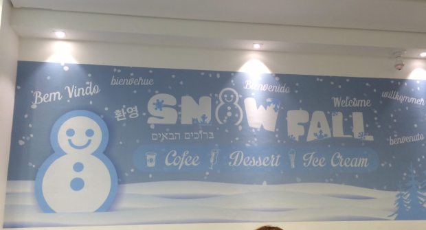 snowfall-lembrancas-da-gabi-blog1