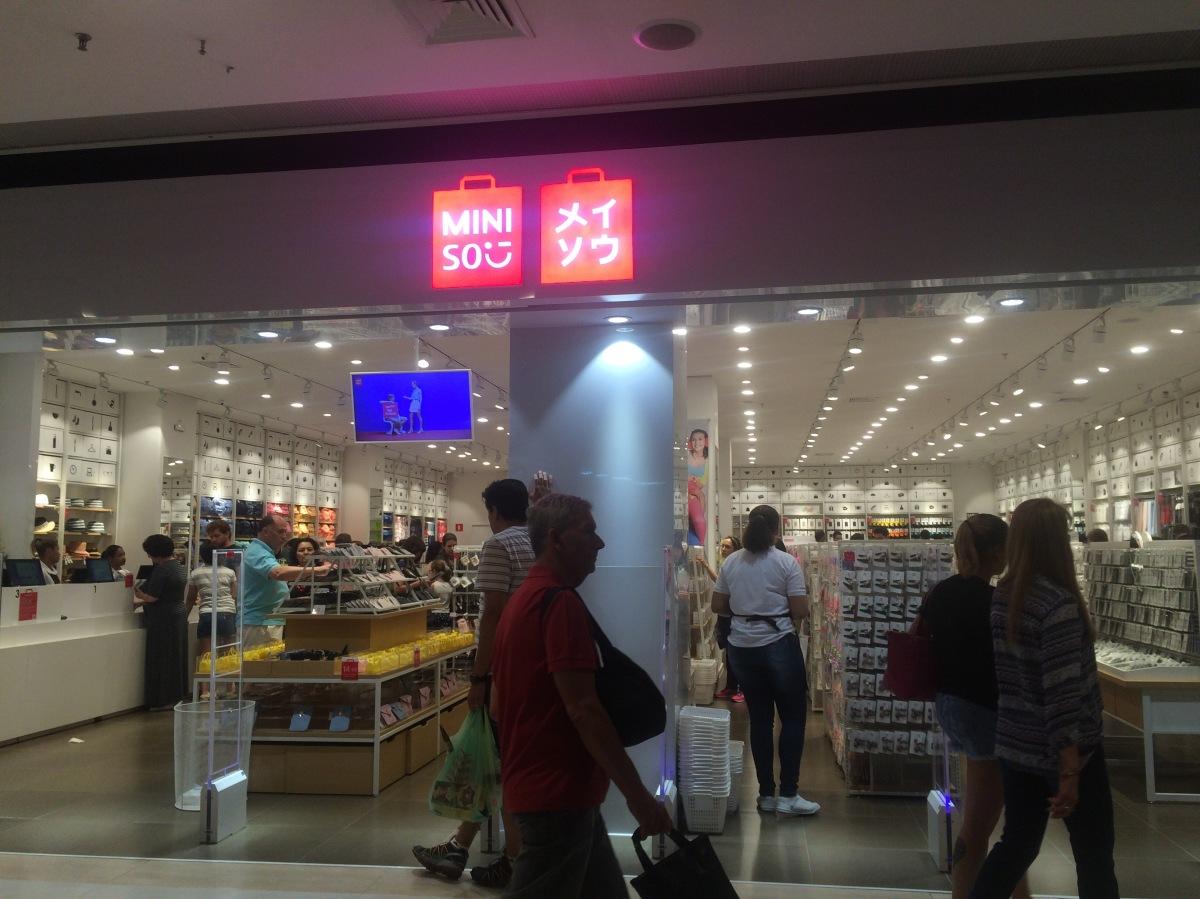 O que comprar na Miniso Brasil